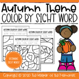 Color by Sight Word Fall Pre-K Worksheets