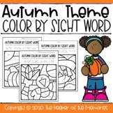 Color by Sight Word Fall Preschool & Kindergarten Workshee