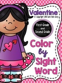 Valentine Color by Sight Word (First and Second Grade)