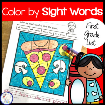 Color by Sight Word - First Grade List by Clearly Primary | TpT
