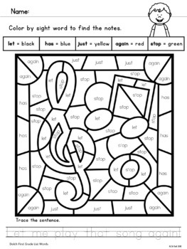 Color by Sight Word - First Grade List