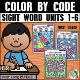 Journeys Color by Sight Word First Grade Units 1-6 - Journ