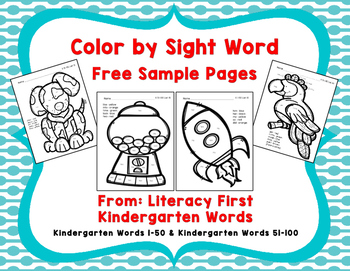 Color by Sight Word Free Sample Pages, Literacy First Kindergarten
