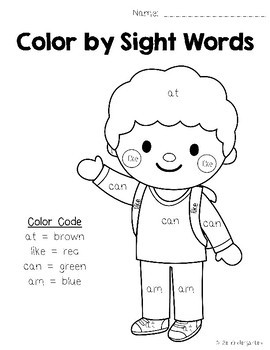 Color by Sight Word Freebie