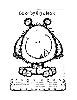 Color by Sight Word Freebie | Includes: you, me, my, the, and, we