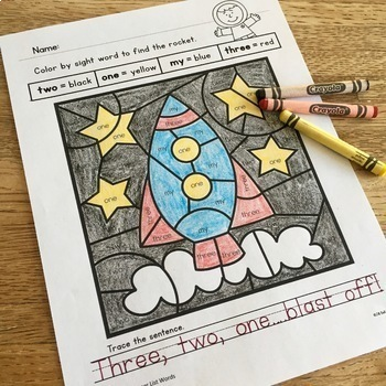 Color by Sight Word - Bundle