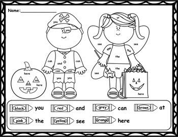 Halloween Sight Words