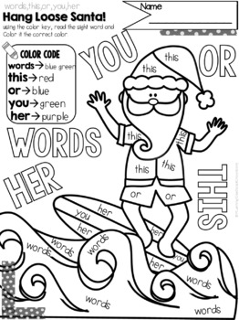 Color by Sight Word *Holiday Edition*