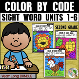 Color by Sight Word (Journeys Second Grade Units 1-6 Supplemental Resource)