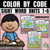 Journeys Color by Sight Word Kindergarten Units 1-6