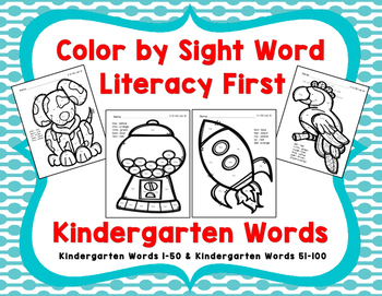 Color by Sight Word, Literacy First Kindergarten Words & All Other List A Words
