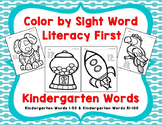 Color by Sight Word, Literacy First Kindergarten Words & A