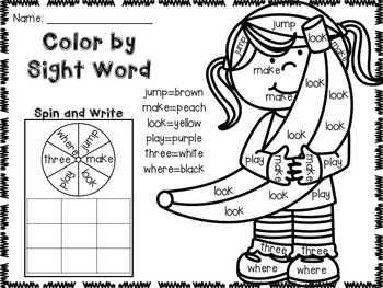 March Color by Sight Word