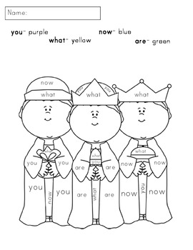 Color by Sight Word Nativity Activity