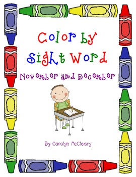 Color by Sight Word (November and December)