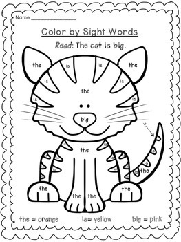 Color by Sight Word - Pre Primer Animal Edition