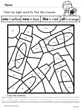 Color by Sight Word - Primer List