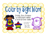 Color by Sight Word Printable Sheets | Dolch Pre-Primer Words