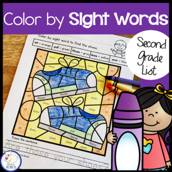 Color by Sight Word - Second Grade List