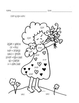 Color by Sight Word Spring