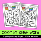 Color by Sight Word Spring Coloring Pages