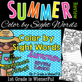 Color by Sight Words-Summer Review Edition~ For incoming 1st or 2nd Graders