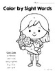 Color by Sight Word: Valentine's Day Edition for Pre-Primer