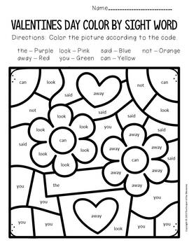 Color by Sight Word Valentine's Day Pre-K Worksheets | TpT