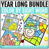 Color by Sight Word | YEAR LONG BUNDLE