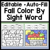 Color by Sight Word for Fall {Editable with Auto Fill!} 6 Different Pages!