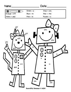 NO PREP Kindergarten Color by Sight Word set - Dolch Preprimer