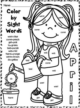 Color By Sight Words April Edition K 2 By 1st Grade Is