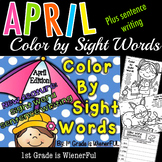 April Color by Sight Word | Distance Learning