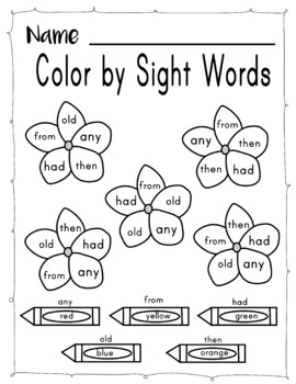 Color by Sight Words - Coloring Page - First Grade by ...