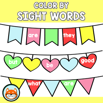 Color by Sight Words - Coloring Pages - Kindergarten