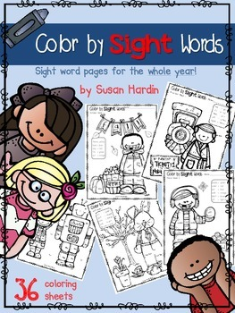 Color by Sight Words - First Grade