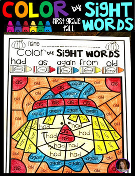 Color by Sight Words First Grade Seasonal Bundle (Growing)