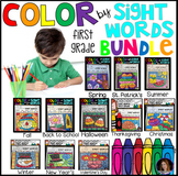Color by Sight Words First Grade Seasonal Bundle