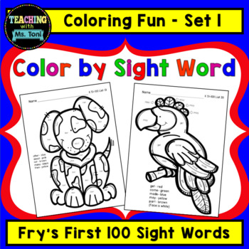 Color by Sight Words, Fry's First 100