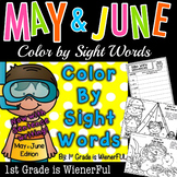Color by Sight Words & Sentence Writing May & June Edition | Distance Learning