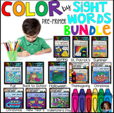 Color by Sight Words Pre-Primer Season Bundle
