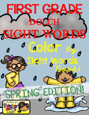 Color by Sight Words ~ SPRING Edition (1st Grade)