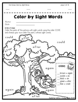 Color by Sight Words ~ SUMMER Edition (1st Grade)