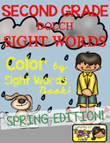Color by Sight Words ~ SPRING Edition (2nd Grade)