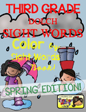 Color by Sight Words ~ SPRING Edition (3rd Grade)