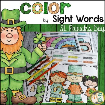 Color by Sight Words ~ St. Patrick's Day
