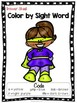 Color by Sight Words - Superhero Theme - Pre-Primer Sight Words