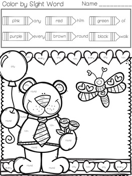Color by Sight Words ~ Valentine's Day