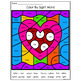Color by Sight Words - Valentine's Day