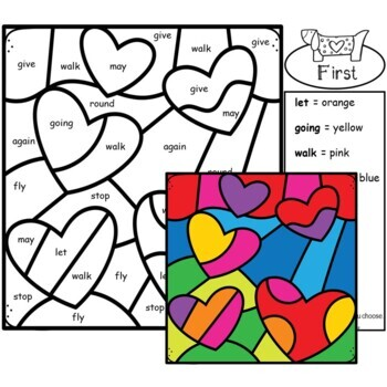 Valentines Day Color by Sight Words Mystery Pictures 1st-2nd grade BUNDLE